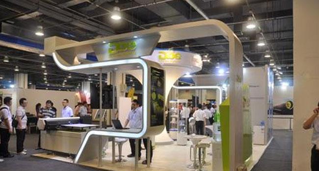 上海魯爾會展搭建設計服務商